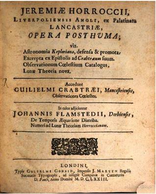 Opera_posthuma