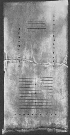 An early photograph of the Salamis Tablet, 1899. The original is marble and is held by the National Museum of Epigraphy, in Athens. Source: Wikimedia Commons