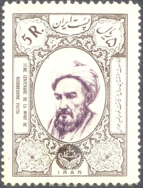 Nasir_al-Din_Tusi